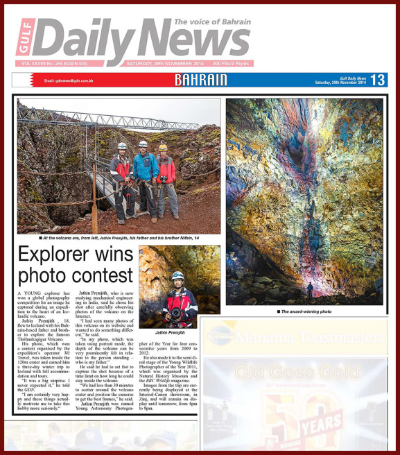 Gulf Daily News Article – Volcano Photography