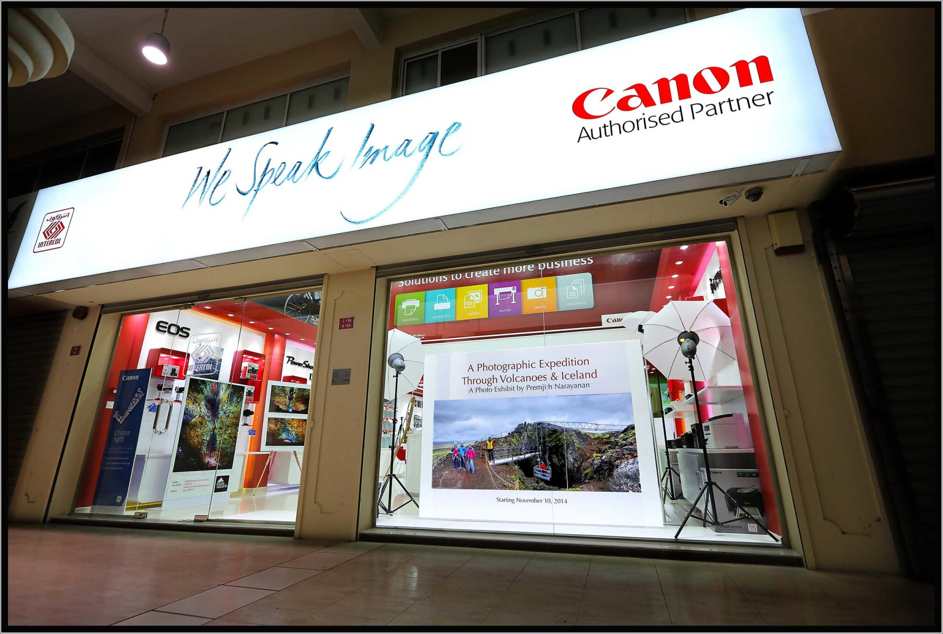 Canon showroom at Zinj, Bahrain