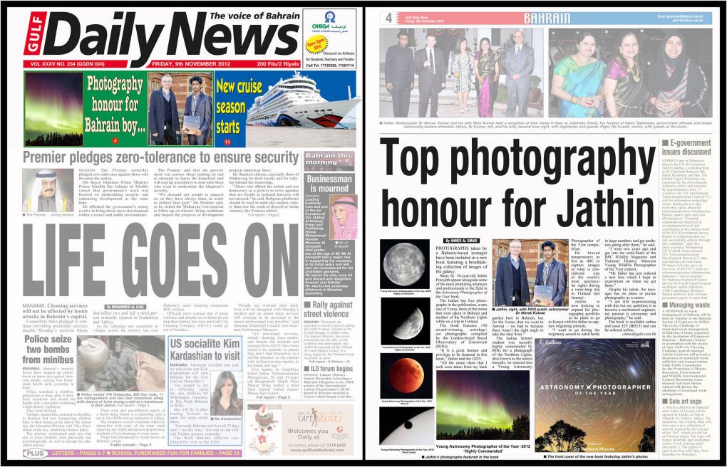 Gulf Daily News Article – Astronomy Photographer of the year Book