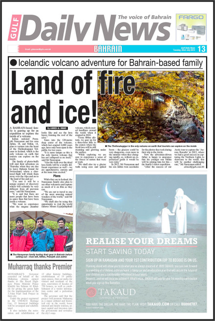 Gulf Daily News Article – Iceland