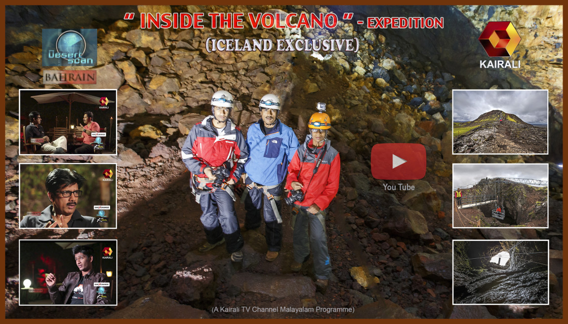 Inside the Volcano – Iceland