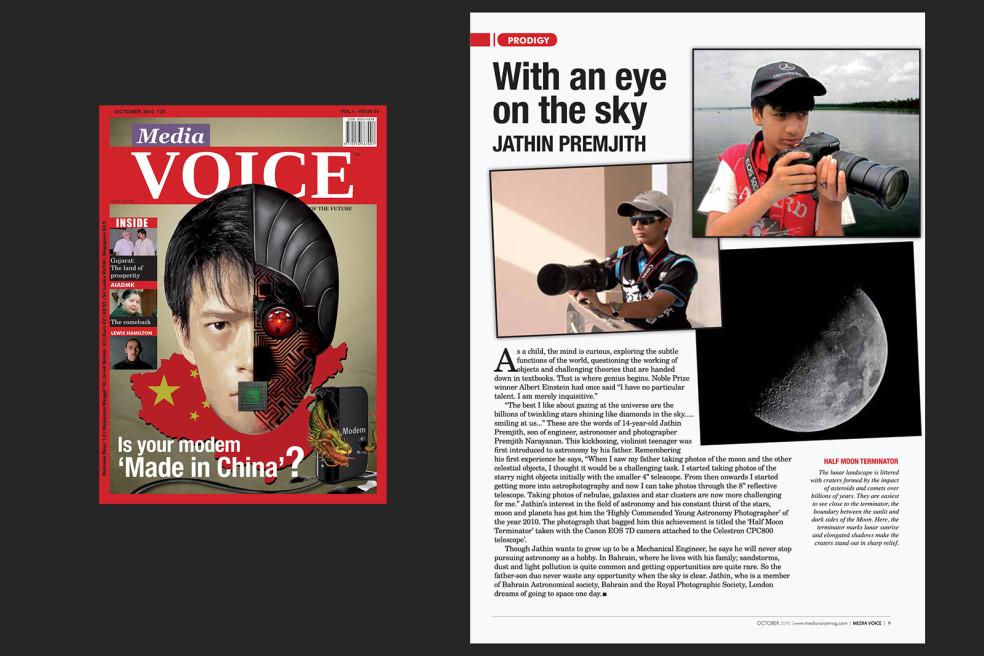 Media Voice Article, INDIA