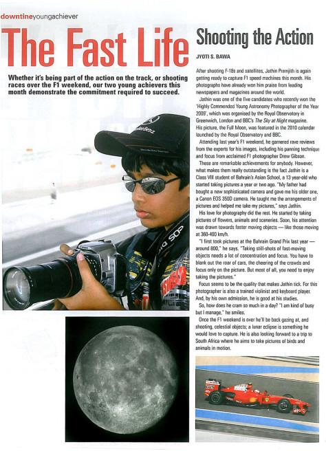 Confidential magazine, Bahrain