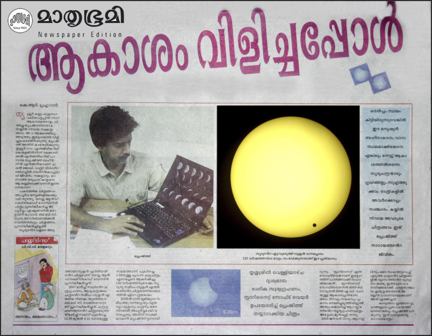 Mathrubhumi, Saturday supplement, INDIA – Astronomy Article