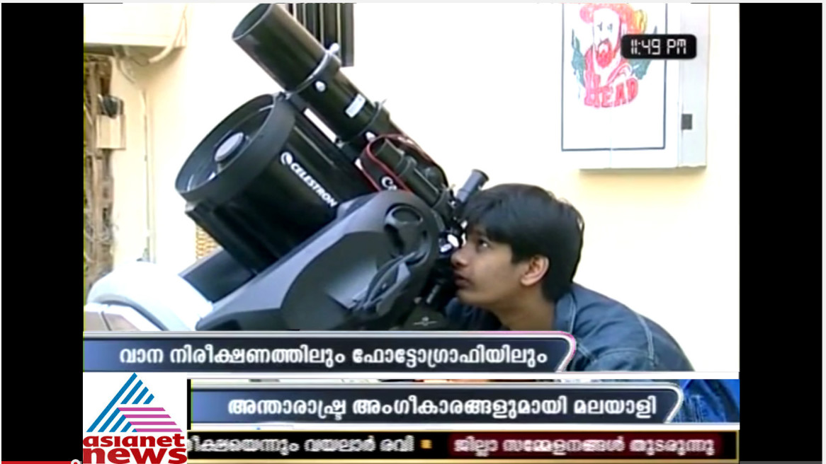 Asianet News, Jathin Premjith Astronomy Photographer of the YEAR