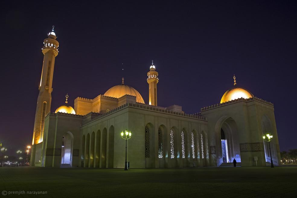 Bahrain Views
