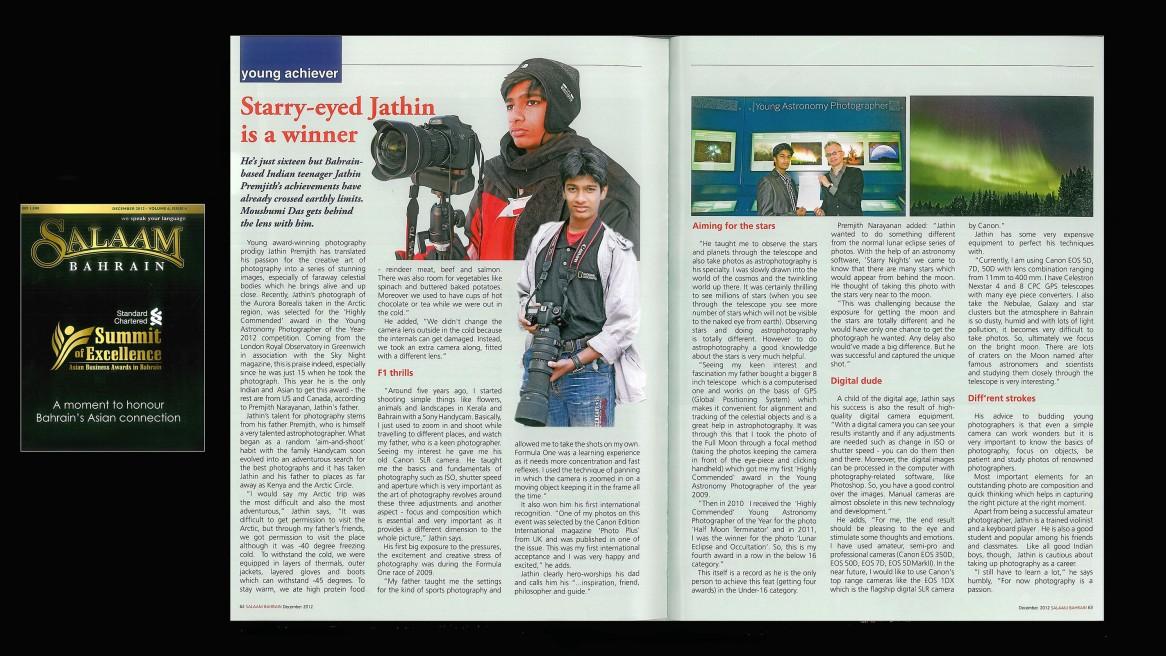 SALAM BAHRAIN Magazine