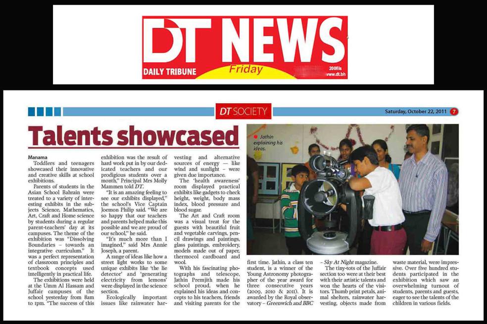 School Exhibition, Daily Tribune